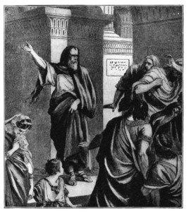 Lesson #7 - Major Prophets 1 - Jeremiah